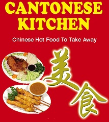 Cantonese Kitchen